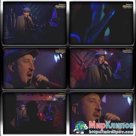 Жека - Растревоженная Птица (Live, 2011)