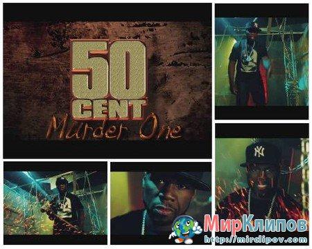 50 Cent - Murder One