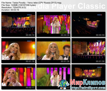 Таисия Повалий - Верю Тебе (Live, Цветы И Песни Весны, 2012)