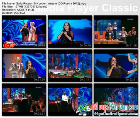 София Ротару - Мы Будем Вместе (Live, Диско Дача, 2012)