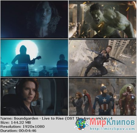 Soundgarden - Live To Rise (OST The Avengers)