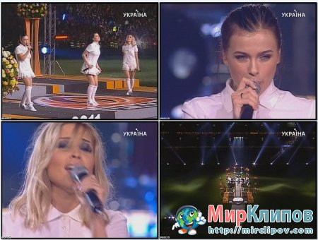 Серебро - Опиум (Live, Донбасс Арена, 2012)