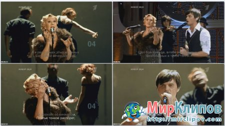 Любовь Успенская и Игорь Григорьев - Танго (Live, Две Звезды, 2012)