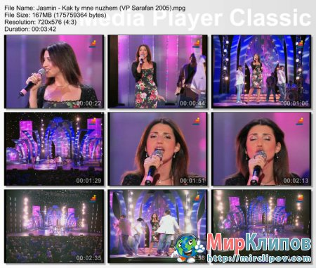 Жасмин - Как Ты Мне Нужен (Live, Весна В Пути, 2005)