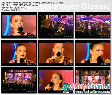 Марина Девятова - Калинка (Live, Смеяться Разрешается, 2012)