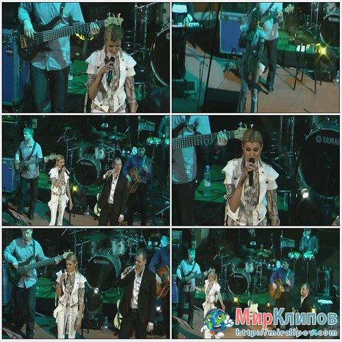 Ирина Круг И Алексей Брянцев - Ты Только Ты (Live, 2012)