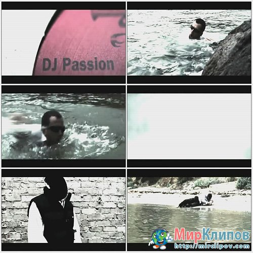 DJ Passion - Expendable