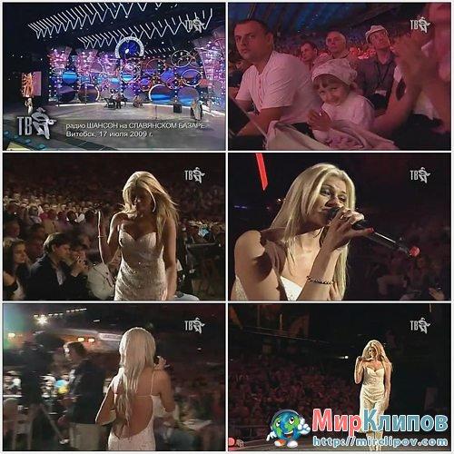 Ирина Круг - Напиши Мне (Live, 2009)
