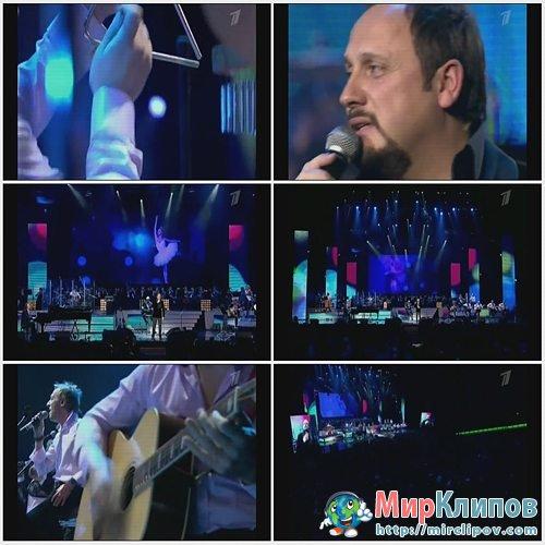 Стас Михайлов - Почти Устал (Live, 2012)