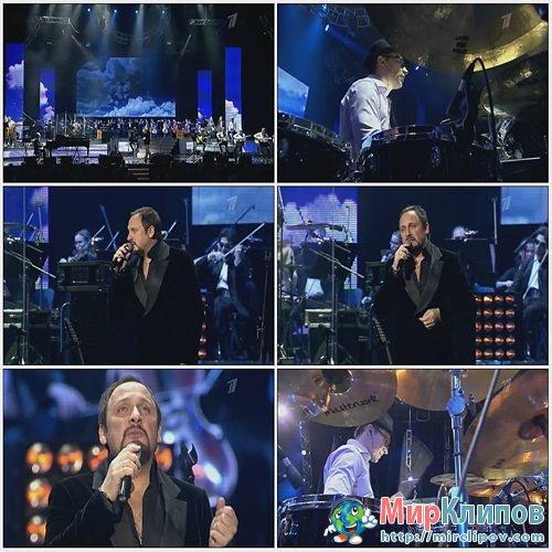 Стас Михайлов - Прости Меня Большое Небо (Live, 2012)