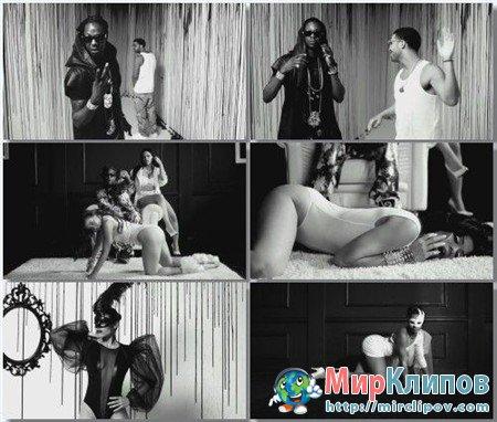 2 Chainz Feat. Drake - No Lie