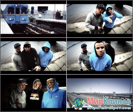 MC T и Восточный Клан - За Зубами