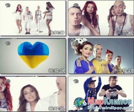 Dress Code - Украина, Атакуй!