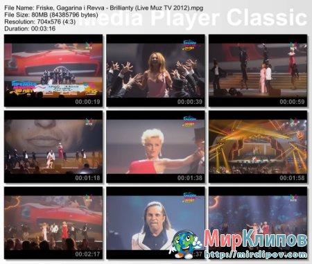 Жанна Фриске, Полина Гагарина и Александр Ревва - Бриллианты (Live, Премия Муз ТВ, 2012)