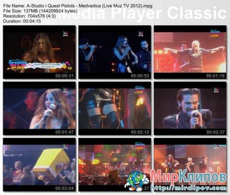 А-Студио и Quest Pistols - Медведица (Live, Премия Муз ТВ, 2012)