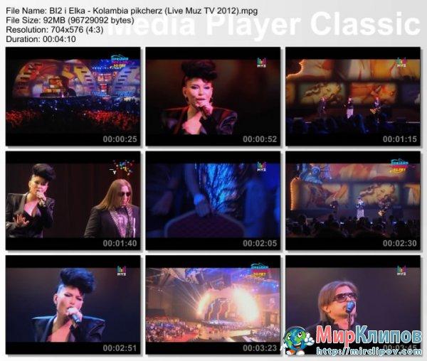 Би-2 и Ёлка - Коламбия Пикчерз (Live, Премия Муз ТВ, 2012)