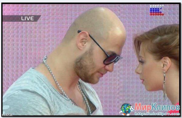 Юля Савичева и Джиган - Отпусти (Live, Россия Молодая, 2012)