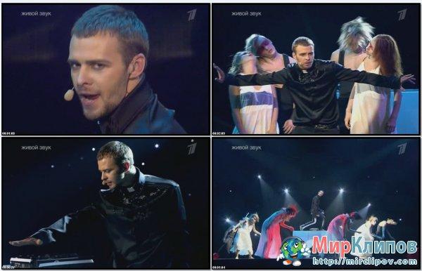 Макс Барских - Dance (Live, Фабрика Звезд, Россия - Украина )