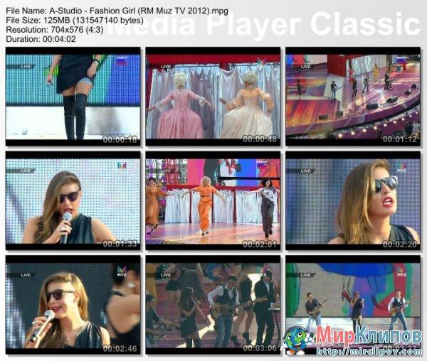 А-Студио - Fashion Girl (Live, Россия Молодая, 2012)
