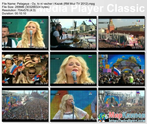 Пелагея - Ой, То Ни Вечер... и Казак (Live, Россия Молодая, 2012)