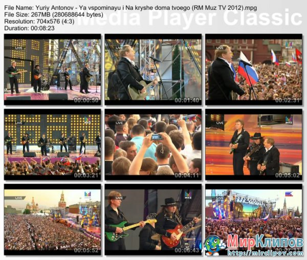 Юрий Антонов - Я Вспоминаю и На Крыше Дома Твоего (Live, Россия Молодая, 2012)