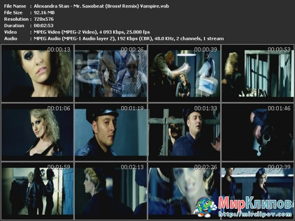 Alexandra Stan - Mr. Saxobeat (Bross! Remix)