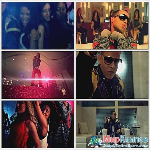 Arcangel Feat. Daddy Yankee - Guaya