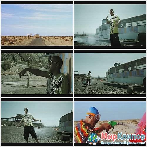 Darius & Finlay Feat. Carlprit & Nicco - Do It All Night