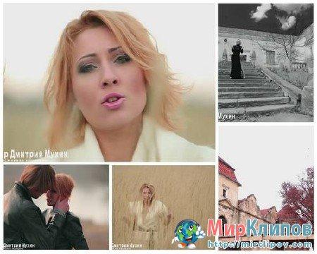 Ирина Крестинина - Танец