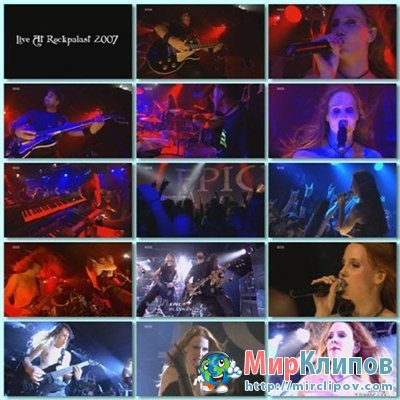 Epica - Live Perfomance At Rockpalast (2007)