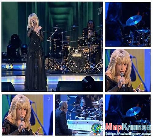 Ирина Аллегрова - Юбилейный Концерт 2012