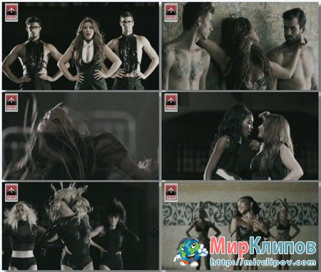 Playmen Feat. Helena Paparizou, Courtney & Riskykidd - All The Time