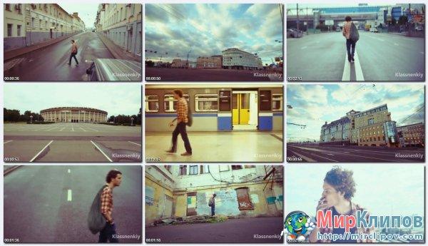 Artemiev - В Улыбках