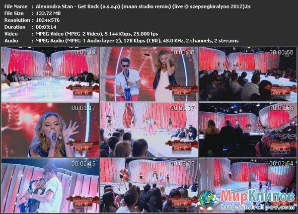 Alexandra Stan - Get Back (ASAP) (Maan Studio Remix) (Live, Szepsegkiralyno, 2012)