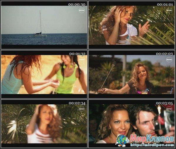 AndreEA Miss Ventura - My Love