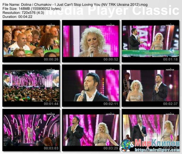 Лариса Долина и Алексей Чумаков - I Just Can't Stop Loving You (Live, Новая Волна, 2012)