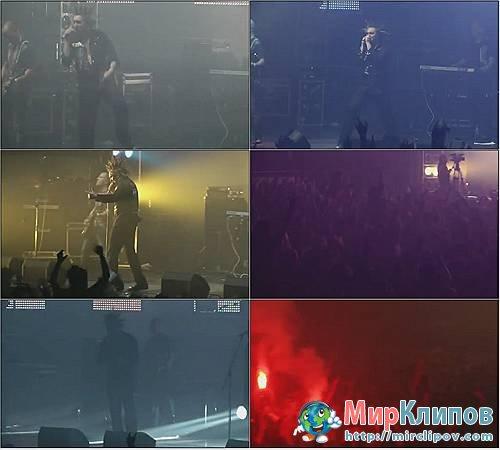 Король и Шут - Счастье (Live, 2012)