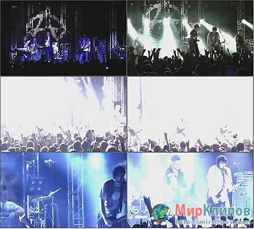 Король и Шут - Смертный Приговор (Live, 2012)