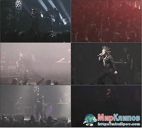 Король и Шут - Мертвый Анархист (Live, 2012)