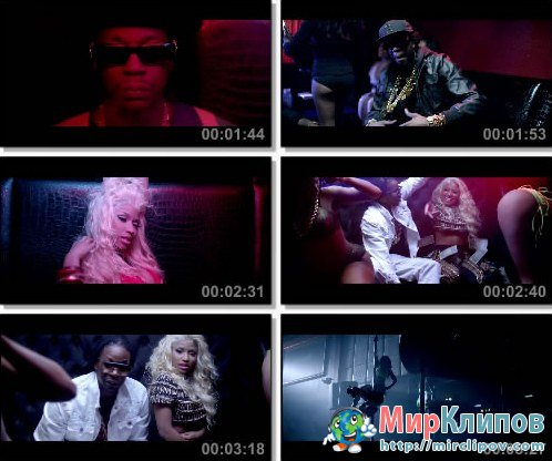 2 Chainz Feat. Nicki Minaj - I Luv Dem Strippers