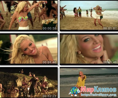 Tulisa Feat. Tyga - Live It Up