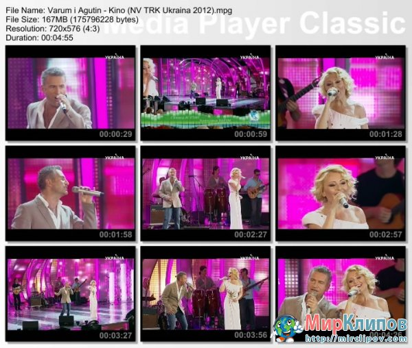 Анжелика Варум и Леонид Агутин - Кино (Live, Новая Волна, 2012)