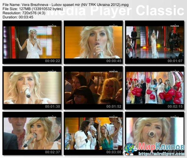 Вера Брежнева - Любовь Спасет Мир (Live, Новая Волна, 2012)