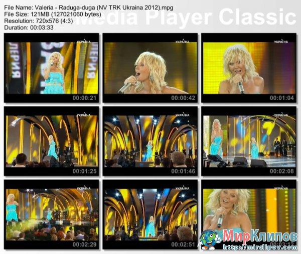 Валерия - Радуга-Дуга (Live, Новая Волна, 2012)
