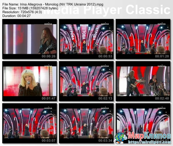 Ирина Аллегрова - Монолог (Live, Новая Волна, 2012)