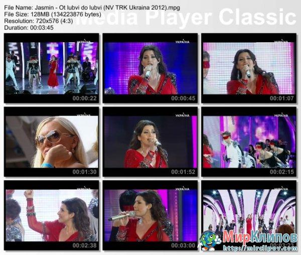 Жасмин - От Любви До Любви (Live, Новая Волна, 2012)