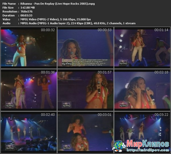 Rihanna - Pon De Replay (Live, Hope Rocks, 2005)