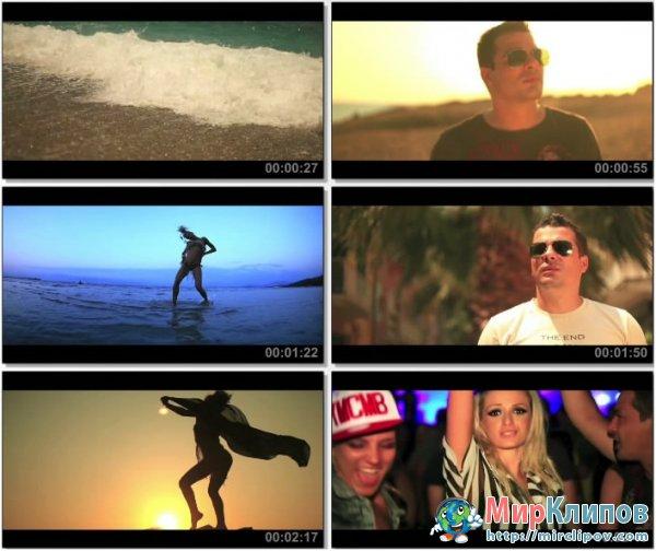Nick Kamarera Feat. Alinka - Nada Mas (Pego Pego)