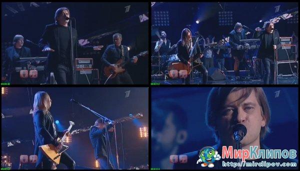 Би-2 - Девушки (Live, Красная Звезда, 2012)