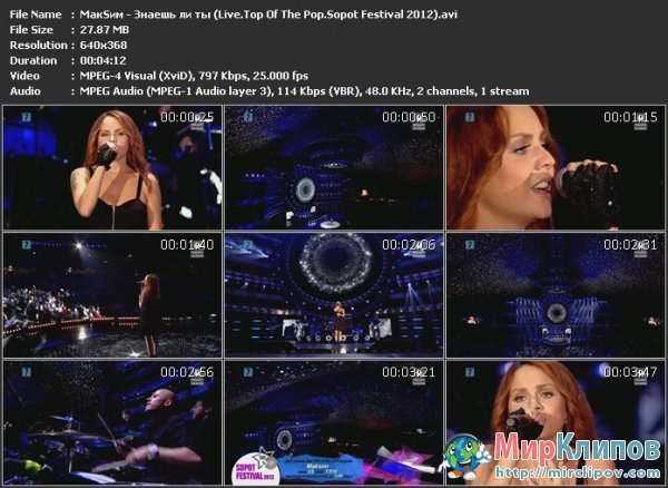 МакSим - Знаешь Ли Ты (Live, Top Of The Pops, Sopot Festival, 2012)